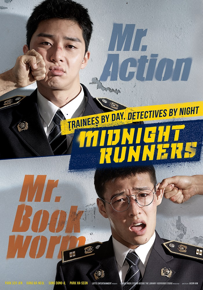 MIDNIGHT RUNNERS movie scene thumbnail 53